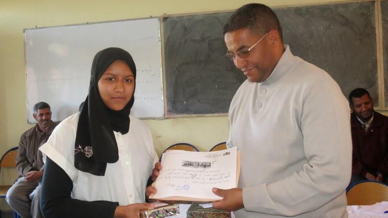 ثانوية ابي بكر الصديق التاهيلية بورزازات تحتفي بتلاميذتها المتفوقين