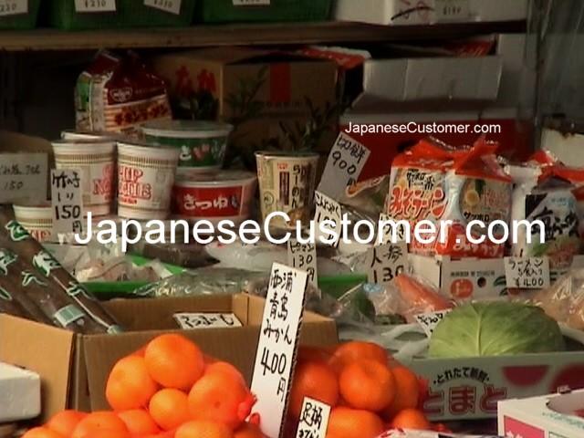 Green grocer store, Japan Copyright Peter Hanami 2014