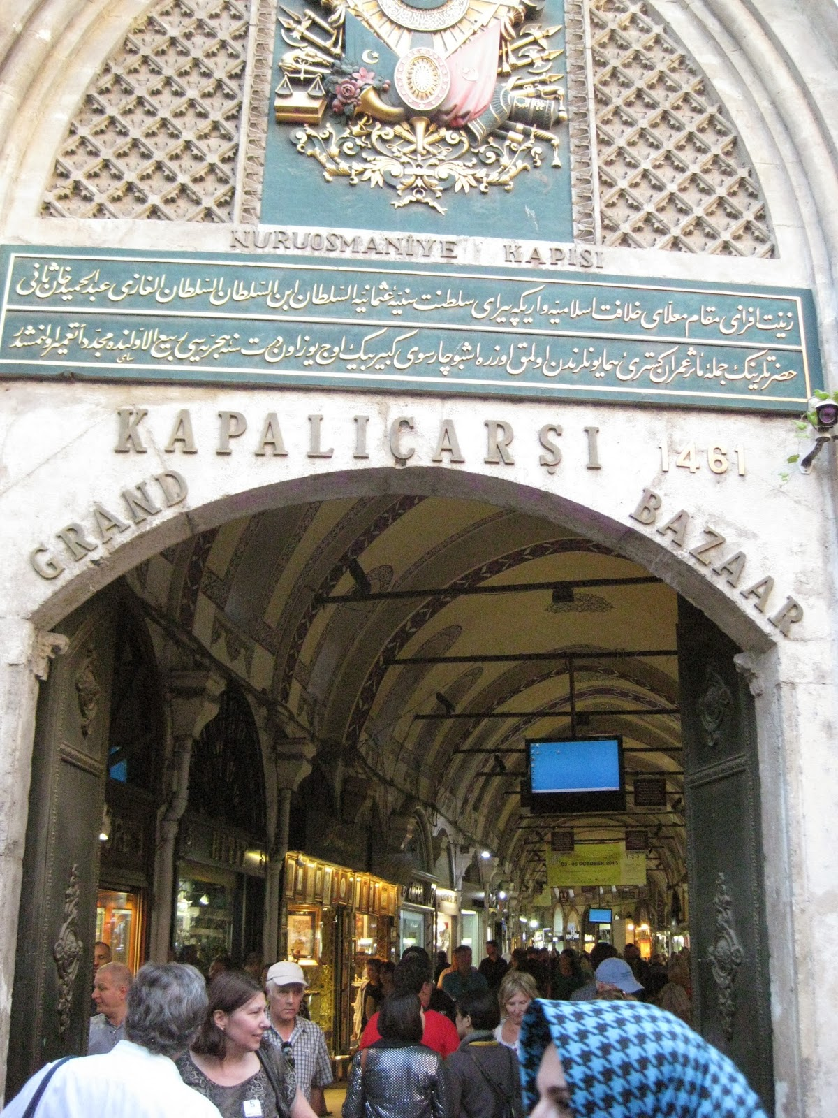 Istanbul - Entrance to the Grand Bazaar