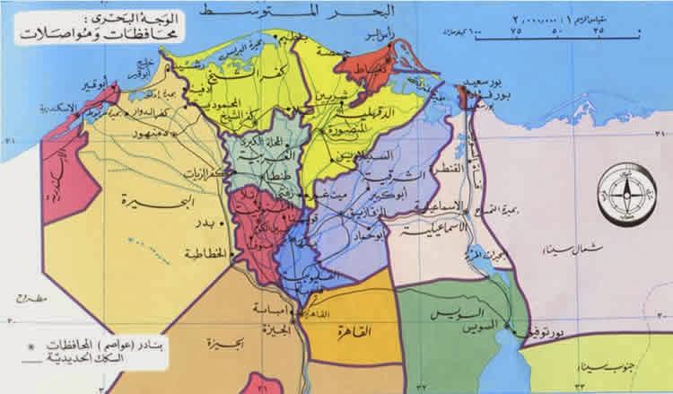 الجغرافيا ببساطة خريطة الوجة البحرى مصر محافظات الوجة البحرى