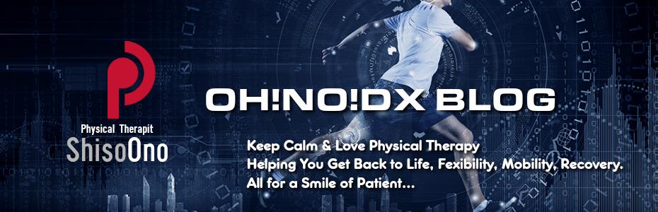 肩関節・肘関節・手関節・膝関節・股関節・足関節・脊椎・スポーツ 運動器リハビリテーション OH!NO!DX Blog