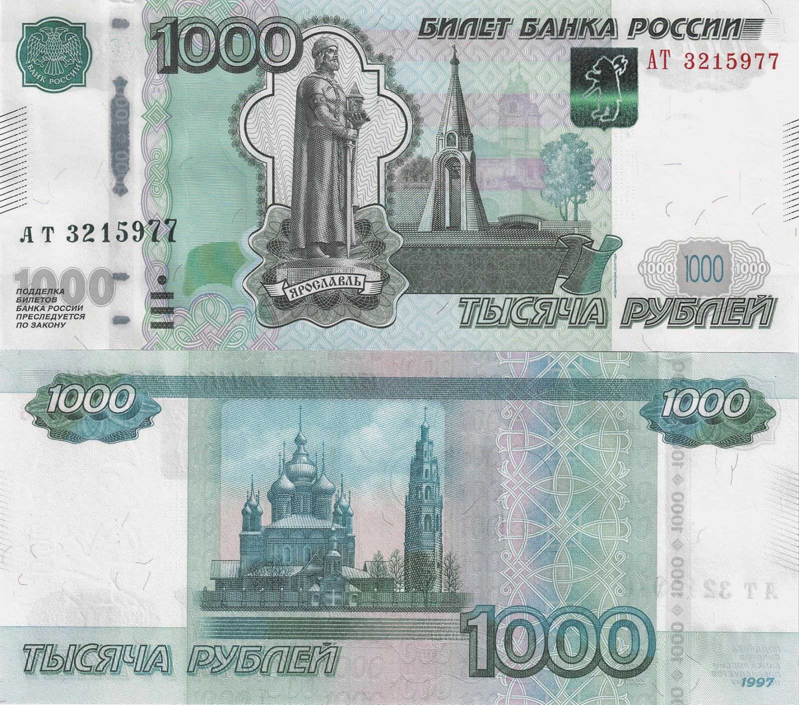 Банкноты распечатать куплю советские монеты в украине