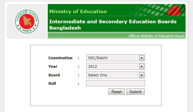 jsc,ssc,hsc results