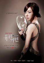Mặt Nạ Thủy Tinh - Trọn Bộ - Glass Mask - 2013