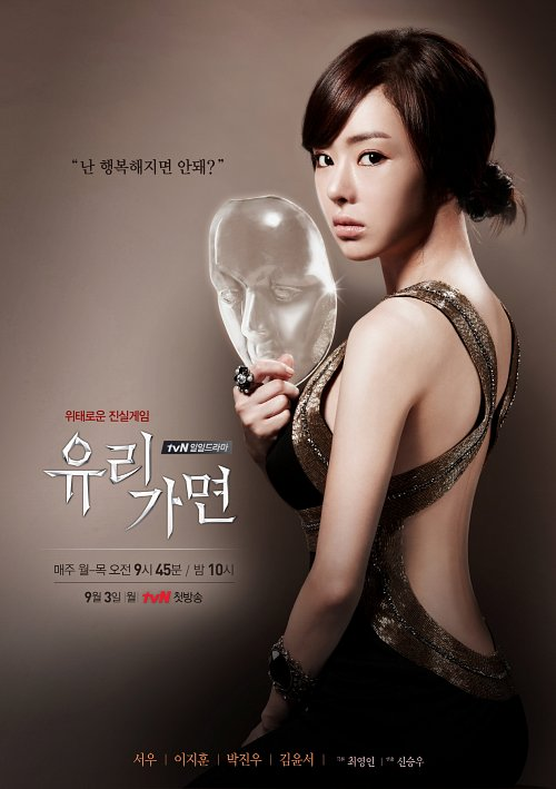 Mặt Nạ Thủy Tinh - Glass Mask