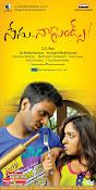Nenu Naa Friends Movie Wallpapers-thumbnail-6