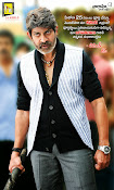 Jagapathi Babu in Balayya's Legend Movie-thumbnail-2