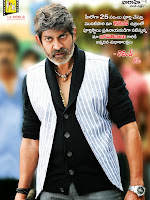 Jagapathi Babu in Balayya's Legend Movie-cover-photo