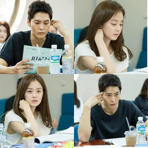 Yong-Pal, Joo Won, Kim Tae Hee, SBS, ONE HD, Drama, Korea