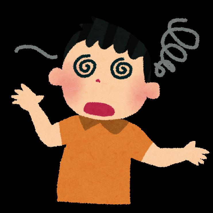 [79] 循環器病と気になる嗜好品 | 循環器病全般 | 循 …