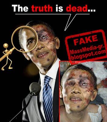 Barack Obama dead kill Osama Bin Laden massmedia-gr