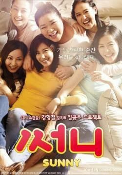 xem phim Sunny - Sunny