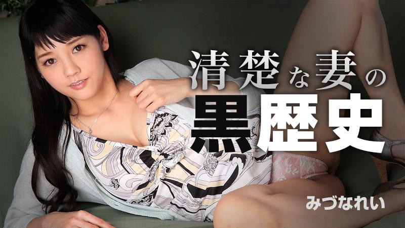 0869-Hey- Mizuna Rei