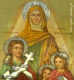 Η Αγία Σοφία και οι Κόρες της, Πίστη, Ελπίδα και Αγάπη