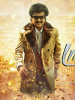 Rajinikanth Linga Movie Wallpapers-cover-photo