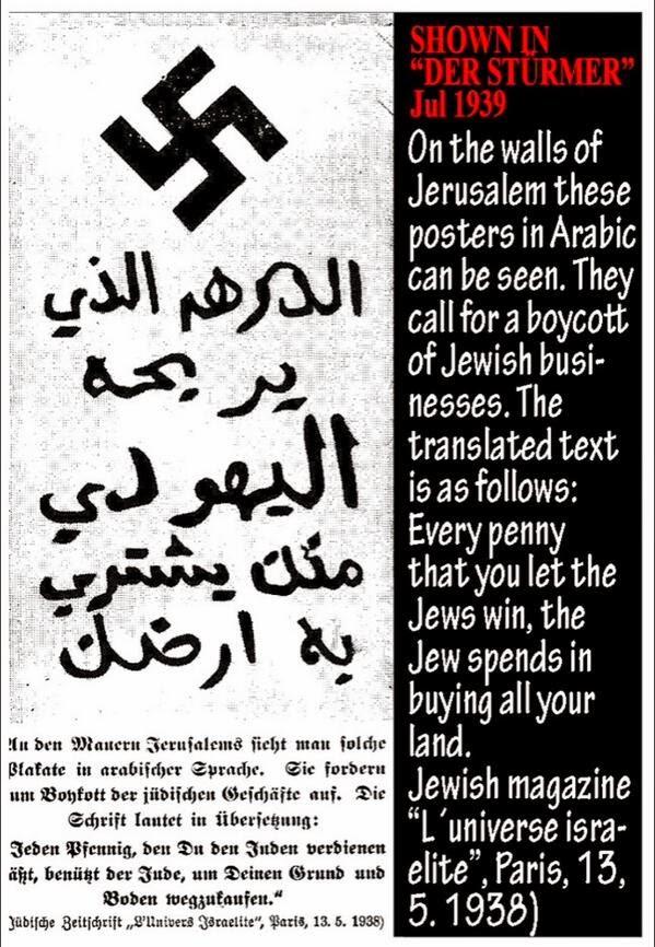 PALESTINA/ISRAEL - Página 16 BqYDPxlIgAEBkTB