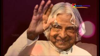 Ilayaraja Differs from Kalam's Quote at Erode Meeting!…