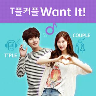 Kyuhyun (Super Junior) & Seohyun (SNSD) - T플커플 T'PLE COUPLE Want It!