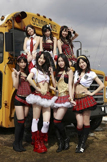 Shiori Ogiso Japanese Cute Idol Sexy Red Dress With Yellow School Bus 9