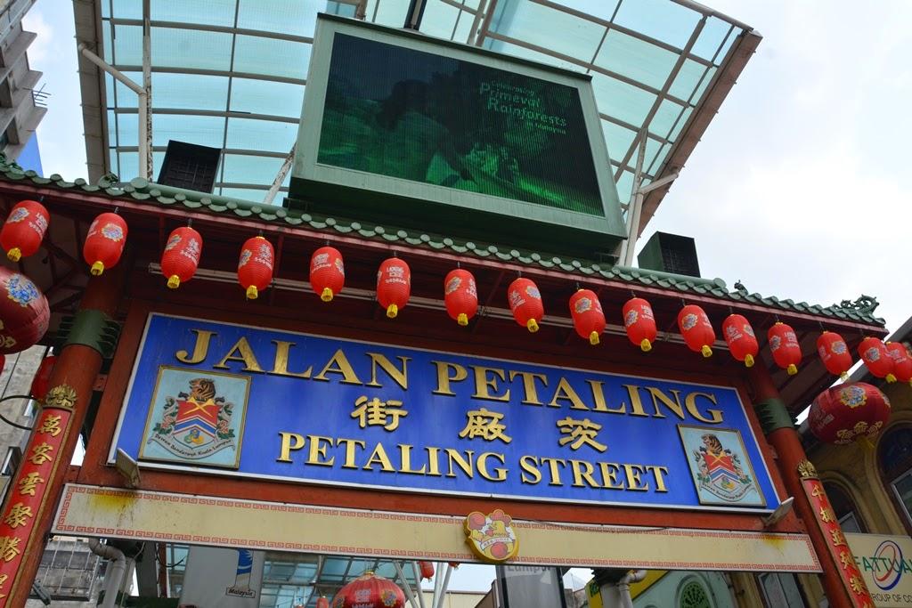 Chinatown Kuala Lumpur Jalan Petaling