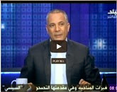 برنامج على مسئوليتى مع أحمد موسى  - حلقة الإثنين 20-10-2014