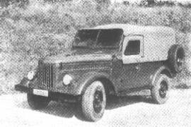 Romanian Car ARO IMS-57 classic picture