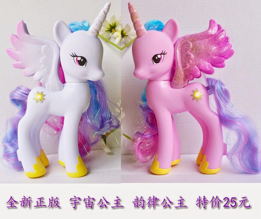 Princess Celestia Fashion Style Fakies Appear On Taobao Mlp Merch