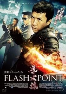 Ngòi Nổ Flash Point