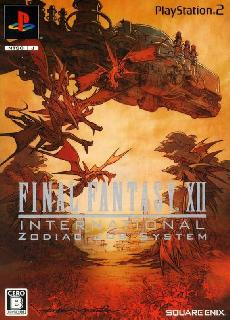 Download Final Fantasy XII International Zodiac Job System PS2 ISO Highly Compressed
