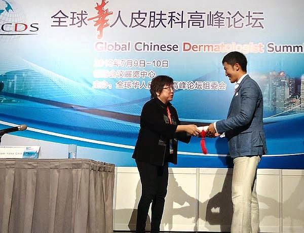 在全球華人皮膚科高峰論壇上,趙彥宇醫師講解微整美容在醫學上的新進展