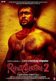 Rakht Charitra 2 Movie