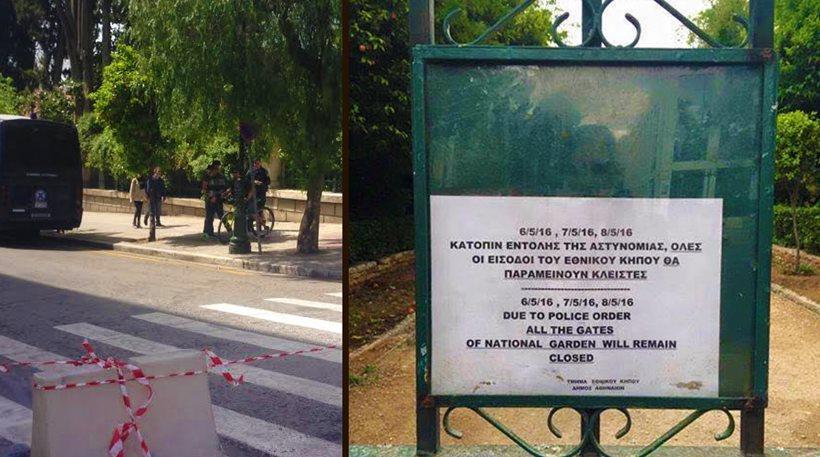 Τρέμουν Καταδρομική Επίθεση, Σφράγισαν Τον Εθνικό Κήπο! Αστυνομικοί Απαγορεύουν Σε Πάνω Από Δύο Παγώνια Ή Πάπιες Να Συνομιλούν Μεταξύ Τους!