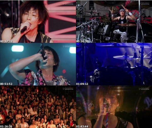 [TV-Variety] GRANRODEO LIVE TOUR 2016 TREASURE CANDY 野音公演 (FujiTV NEXT 2016.10.21)