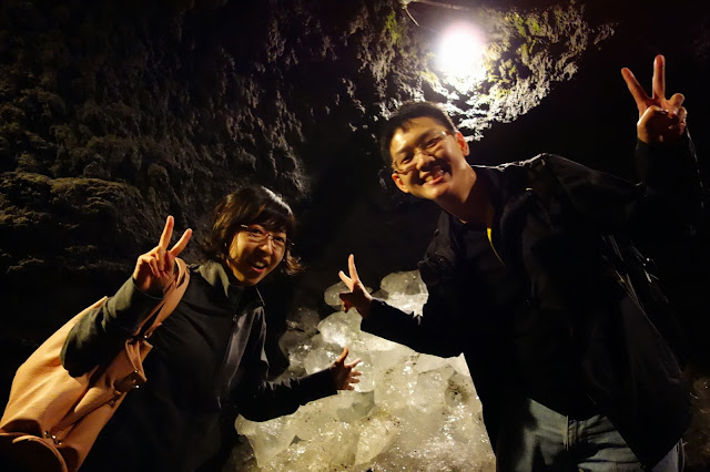 Mt Fuji ice cave