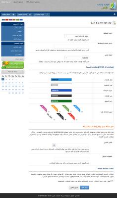 حصريا الاداة الربحية الرائعة arab***Business 6.png
