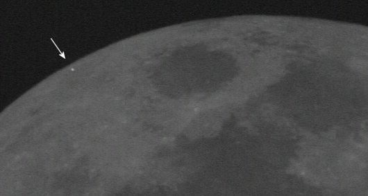Светящиеся точки на Луне