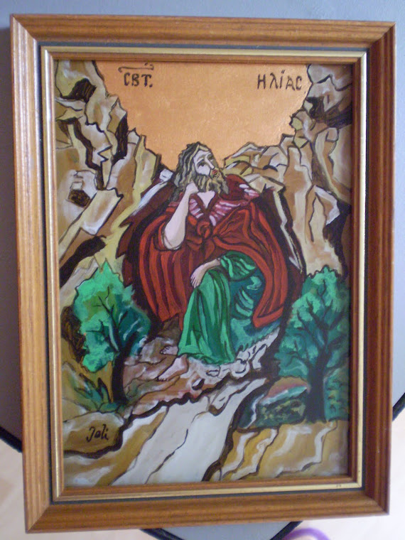 icon,st. elias