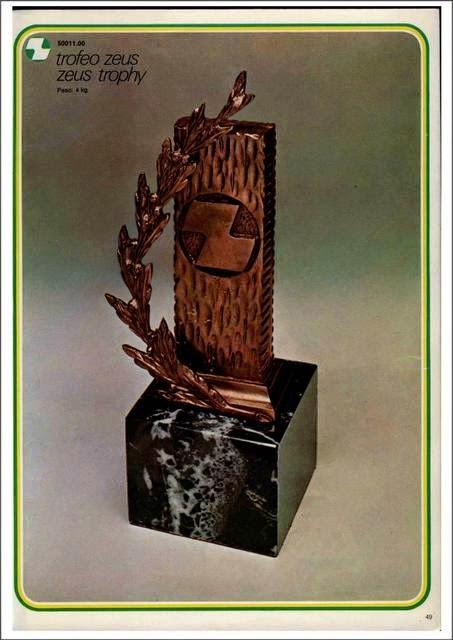 TROFEO - ZEUS (1980)