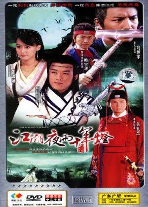 Xem Phim Bao Thanh Thiên Xử Án Bạch Ngọc Đường
