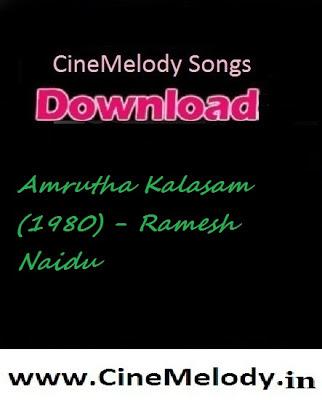 Amruthakalasam  Telugu Mp3 Songs Free  Download  1980