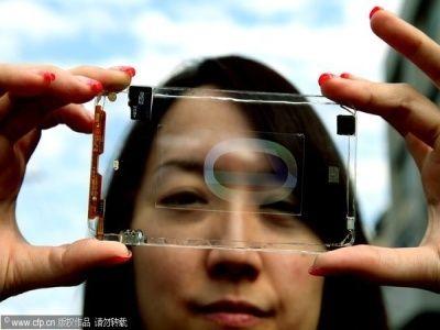 smartphone-prototype-transparent-polytron,Y-5-370589-13