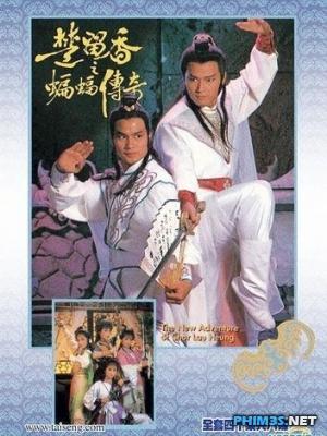 Hương Soái Truyền Kỳ The Legend Of Chu Liu Hsiang