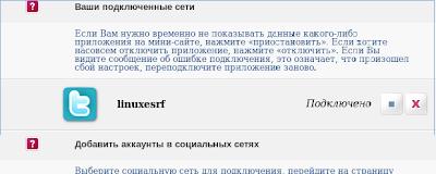 minisite.ru twitter