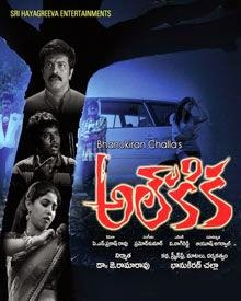 Watch Aloukika (2015) DVDScr Telugu Full Movie Watch Online Free Download
