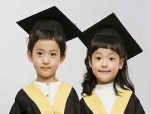 Pendidikan Sangat Penting Untuk Masa Depanku.