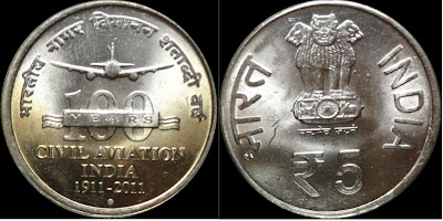 5 rupee civil aviation