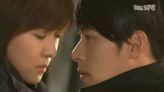 Beautiful life secret garden korean drama for Secret garden korean drama cast