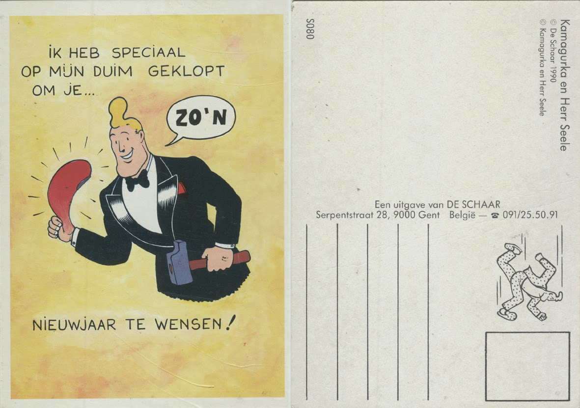 COWBOY HENK: Cowboy Henk wishes you a Merry Christmas and a Happy ...
