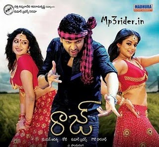 Raaj (2011) Telugu Watch Online