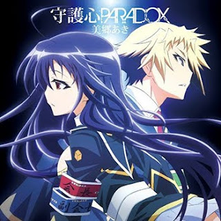 Medaka Box Abnormal ED Single - Shugoshin PARADOX